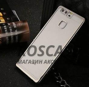 Прозрачный силиконовый чехол для Huawei P9 с глянцевой окантовкой (Серебряный)Описание:подходит для Huawei P9;материал - силикон;тип - накладка.Особенности:глянцевая окантовка;прозрачный центр;гибкий;все вырезы в наличии;не скользит в руках;ультратонкий.<br><br>Тип: Чехол<br>Бренд: Epik<br>Материал: Силикон