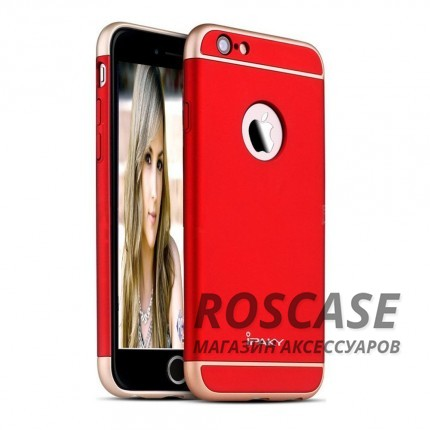 Чехол iPaky Joint Series для Apple iPhone 6/6s (4.7) (Красный)Описание:производитель: iPaky;совместимость: смартфон Apple iPhone 6/6s (4.7);материал: пластик;форм-фактор: накладка.Особенности:узнаваемый и стильный дизайн;надежная система фиксации;прочный и износостойкий;не деформируется;не скользит в руках и на поверхности.<br><br>Тип: Чехол<br>Бренд: Epik<br>Материал: Пластик