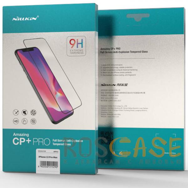 Изображение Черный Nillkin CP+ PRO   Закаленное защитное стекло для iPhone 13 Pro Max