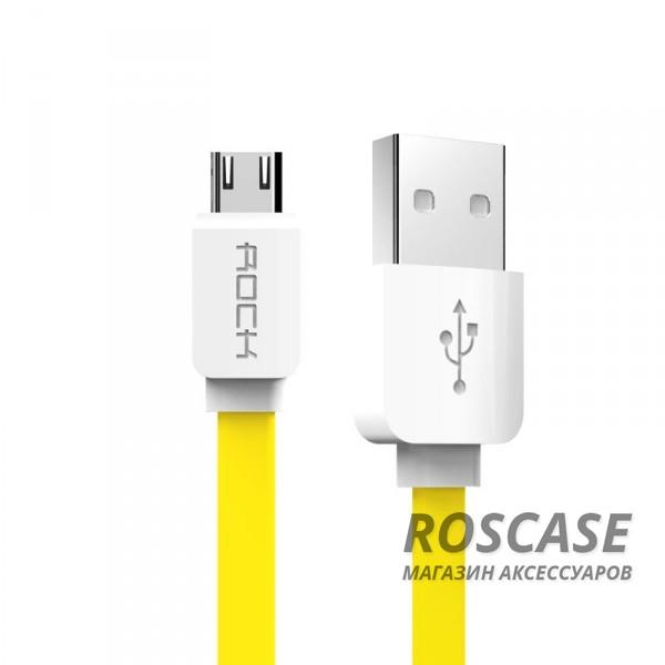 Кабель ROCK MicroUSB (Желтый / Yellow)Описание:бренд&amp;nbsp;Rock;материал - TPE (термоэластопласт);тип&amp;nbsp; - &amp;nbsp;дата кабель;совместимость: устройства с разъемом micro USB.Особенности:гибкий и пластичный;длина&amp;nbsp;кабеля - 1 м;разъемы&amp;nbsp; - &amp;nbsp;Micro USB,&amp;nbsp;USB;высокая скорость передачи данных;совмещает три в одном: синхронизация данных, передача данных, зарядка;устойчив к воздействию низких температур.<br><br>Тип: USB кабель/адаптер<br>Бренд: ROCK