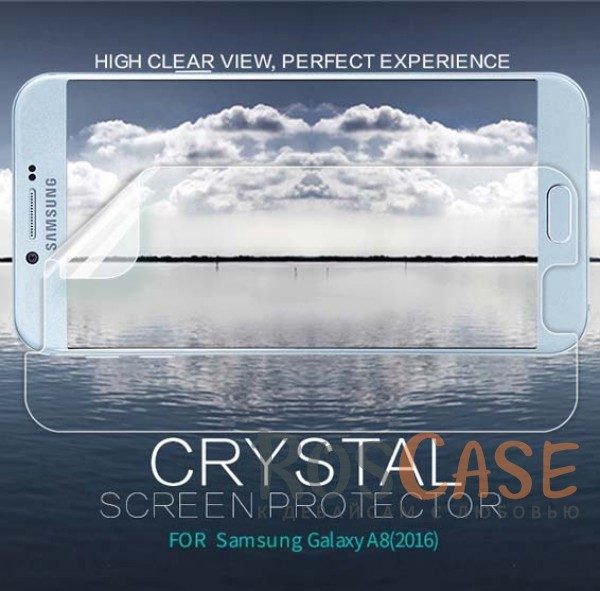 Защитная пленка Nillkin Crystal для Samsung A810 Galaxy A8 (2016) (Анти-отпечатки)Описание:бренд:&amp;nbsp;Nillkin;спроектирована для Samsung A810 Galaxy A8 (2016);материал: полимер;тип: прозрачная защитная пленка.&amp;nbsp;<br><br>Тип: Защитная пленка<br>Бренд: Nillkin