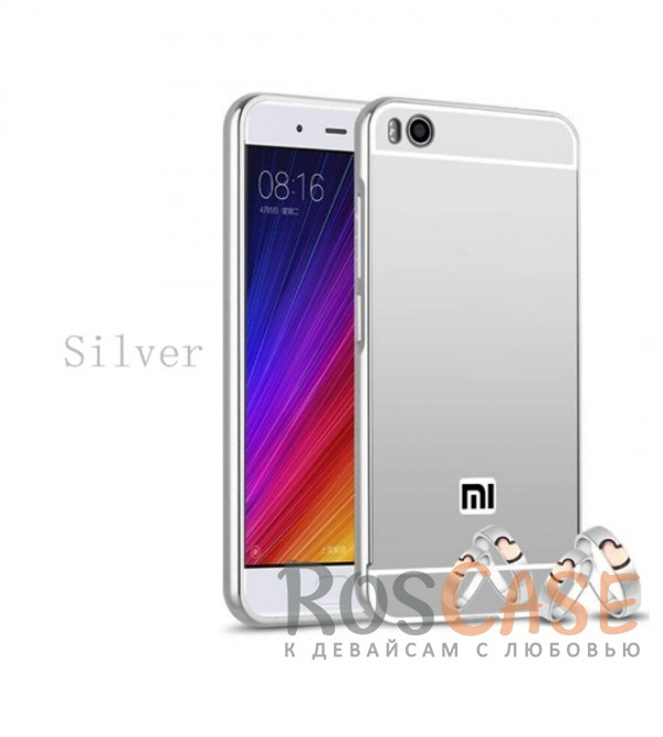 Защитный металлический бампер с зеркальной вставкой для Xiaomi Mi 5s (Серебряный)Описание:разработан для Xiaomi Mi 5s;материалы - металл, акрил;тип - бампер с задней панелью.<br><br>Тип: Чехол<br>Бренд: Epik<br>Материал: Металл