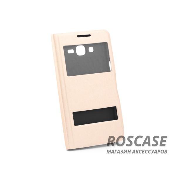 Защитный чехол-книжка с прочным пластиковым креплением и функцией подставки для Samsung J700H Galaxy J7 (Золотой)Описание:разработан компанией&amp;nbsp;Epik;спроектирован для Samsung J700H Galaxy J7;материалы: синтетическая кожа, поликарбонат;тип: чехол-книжка.&amp;nbsp;Особенности:имеются все функциональные вырезы;не скользит в руках;магнитная застежка;окошки в обложке;защита от ударов и падений;превращается в подставку.<br><br>Тип: Чехол<br>Бренд: Epik<br>Материал: Искусственная кожа