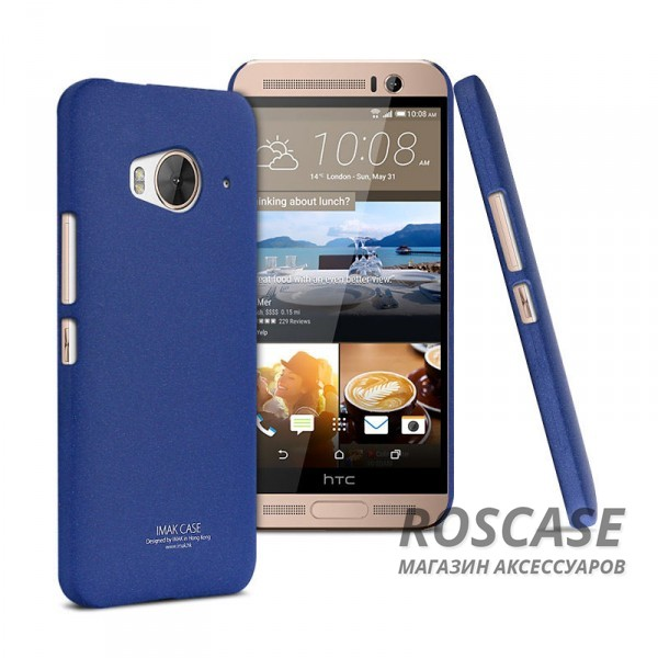 Пластиковая накладка IMAK Cowboy series для HTC One / ME (Синий)Описание:производитель: компания IMAK;предназначена для модели HTC One / ME;материал изготовления: пластик;форма: накладка.Особенности:комплексная защита смартфона;оригинальность внешних габаритов;полное соответствие элементам устройства;практичность и долговечность.<br><br>Тип: Чехол<br>Бренд: iMak<br>Материал: Пластик