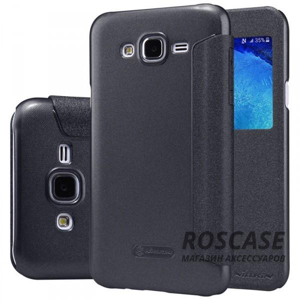 Кожаный чехол (книжка) Nillkin Sparkle Series для Samsung J700H Galaxy J7 (Черный)Описание:бренд -&amp;nbsp;Nillkin;совместим с Samsung J700H Galaxy J7;материал - кожзам;тип: книжка.&amp;nbsp;Особенности:тонкий дизайн;окошко в обложке;блестящая поверхность;защита со всех сторон.<br><br>Тип: Чехол<br>Бренд: Nillkin<br>Материал: Искусственная кожа