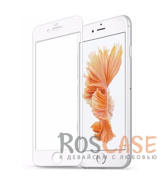 """Фото Защитное 3D стекло Vmax (CP+) на весь экран с TPU краями для Apple iPhone 7 / 8 (4.7"""")"""