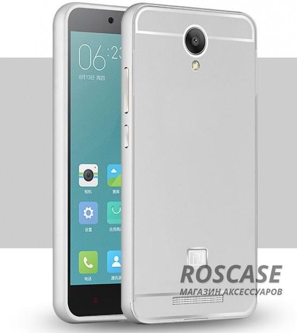 Алюминиевый чехол-бампер с защитной вставкой для Xiaomi Redmi Note 2 / Redmi Note 2 Prime (Серебряный)Описание:подходит для Xiaomi Redmi Note 2 / Redmi Note 2 Prime;материал: алюминий;тип: бампер с защитной вставкой для задней панели.&amp;nbsp;Особенности:легкий;прочный;тонкий;стильный дизайн;в наличии все функциональные вырезы;защита от механических повреждений.<br><br>Тип: Чехол<br>Бренд: Epik<br>Материал: Металл
