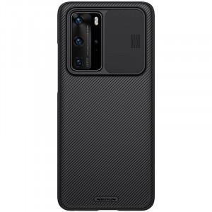 Nillkin CamShield | Пластиковый чехол с защитой камеры для Huawei P40 Pro