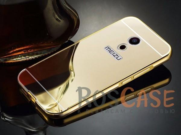 Металлический бампер с акриловой вставкой с зеркальным покрытием для Meizu Pro 6 (Золотой)Описание:разработан для Meizu Pro 6;материалы - металл, акрил;тип - бампер с задней панелью.<br><br>Тип: Чехол<br>Бренд: Epik<br>Материал: Металл
