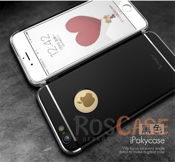 """Фотография Черный / Серебряный iPaky Joint   Пластиковый чехол для Apple iPhone 6 plus (5.5"""")  / 6s plus (5.5"""")"""