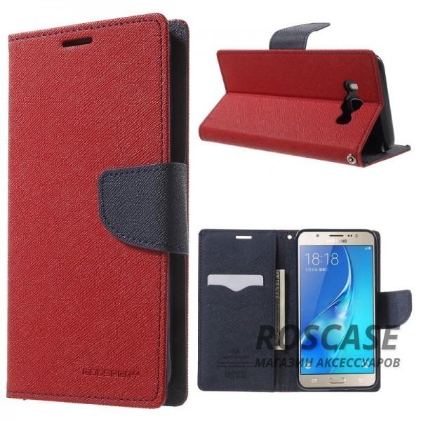 Чехол (книжка) Mercury Fancy Diary series для Samsung J710F Galaxy J7 (2016) (Красный / Синий)Описание:бренд&amp;nbsp;Mercury;создан для Samsung J710F Galaxy J7 (2016);материалы  -  искусственная кожа, термополиуретан;форма  -  чехол-книжка.&amp;nbsp;Особенности:рельефная поверхность;все функциональные вырезы в наличии;внутренние кармашки;магнитная застежка;защита от механических повреждений;трансформируется в подставку.<br><br>Тип: Чехол<br>Бренд: Mercury<br>Материал: Искусственная кожа