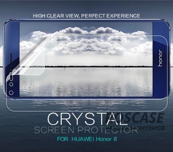 Защитная пленка Nillkin Crystal для Huawei Honor 8 (Анти-отпечатки)Описание:бренд:&amp;nbsp;Nillkin;спроектирована с учетом особенностей Huawei Honor 8;материал: полимер;тип: защитная пленка.&amp;nbsp;Особенности:все функциональные вырезы присутствуют;покрытие анти-отпечатки;повышает четкость экрана;&amp;nbsp;защищает от царапин;&amp;nbsp;ультратонкий дизайн.<br><br>Тип: Защитная пленка<br>Бренд: Nillkin