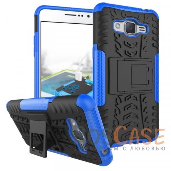 Противоударный двухслойный чехол Shield Samsung G532F Galaxy J2 Prime (2016) с подставкой (Синий)Описание:совместим с Samsung G532F Galaxy J2 Prime (2016);удобная функция подставки;материал - поликарбонат, термополиуретан;тип - накладка.<br><br>Тип: Чехол<br>Бренд: Epik<br>Материал: TPU