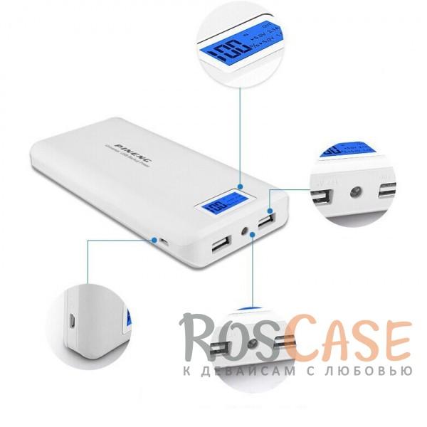 Фотография Белый Портативное зарядное устройство в противоударном корпусе с ЖК дисплеем и фонариком 20000mAh (2 USB)