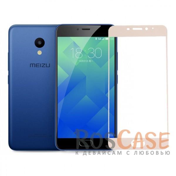 Тонкое защитное стекло CaseGuru на весь экран для Meizu M5 Note (Золотой)Описание:производитель -&amp;nbsp;CaseGuru;разработано для Meizu M5 Note;цветная рамка;стекло для защиты экрана.<br><br>Тип: Защитное стекло<br>Бренд: CaseGuru
