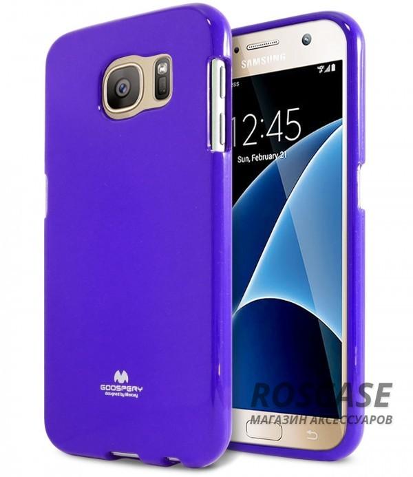 TPU чехол Mercury Jelly Color series для Samsung G930F Galaxy S7 (Фиолетовый)Описание:&amp;nbsp;&amp;nbsp;&amp;nbsp;&amp;nbsp;&amp;nbsp;&amp;nbsp;&amp;nbsp;&amp;nbsp;&amp;nbsp;&amp;nbsp;&amp;nbsp;&amp;nbsp;&amp;nbsp;&amp;nbsp;&amp;nbsp;&amp;nbsp;&amp;nbsp;&amp;nbsp;&amp;nbsp;&amp;nbsp;&amp;nbsp;&amp;nbsp;&amp;nbsp;&amp;nbsp;&amp;nbsp;&amp;nbsp;&amp;nbsp;&amp;nbsp;&amp;nbsp;&amp;nbsp;&amp;nbsp;&amp;nbsp;&amp;nbsp;&amp;nbsp;&amp;nbsp;&amp;nbsp;&amp;nbsp;&amp;nbsp;&amp;nbsp;&amp;nbsp;&amp;nbsp;бренд&amp;nbsp;Mercury;совместим с Samsung G930F Galaxy S7;материал: термополиуретан;тип: накладка.Особенности:смягчает удары;гладкая поверхность;не деформируется;легко устанавливается.<br><br>Тип: Чехол<br>Бренд: Mercury<br>Материал: TPU