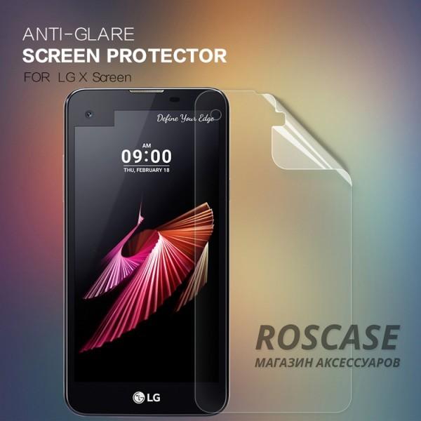 Защитная пленка Nillkin для LG K500 X Screen / X View (Матовая)Описание:бренд&amp;nbsp;Nillkin;разработана для LG K500 X Screen / X View;материал: полимер;тип: матовая.&amp;nbsp;Особенности:предотвращает появление царапин на экране;после ее удаления не остается следов;идеально подходит под размеры дисплея;в комплекте все необходимое для самостоятельной установки.&amp;nbsp;<br><br>Тип: Защитная пленка<br>Бренд: Nillkin