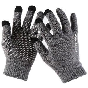 Warm caress | Емкостные перчатки утепленные (нескользящие)