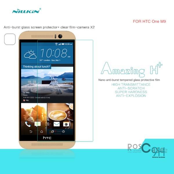 Защитное стекло Nillkin Anti-Explosion Glass Screen (H+) (закругл. края) для HTC One / M9Описание:бренд-производитель:&amp;nbsp;Nillkin;совместимость: HTC One / M9;материал: закаленное стекло;тип: стекло с закругленными краями.&amp;nbsp;Особенности:имеются все функциональные вырезы;в комплекте защита на камеру;антибликовое покрытие;твердость 9H;не влияет на чувствительность сенсора;легко очищается;толщина - &amp;nbsp;0,3 мм;анти-отпечатки.<br><br>Тип: Защитное стекло<br>Бренд: Nillkin