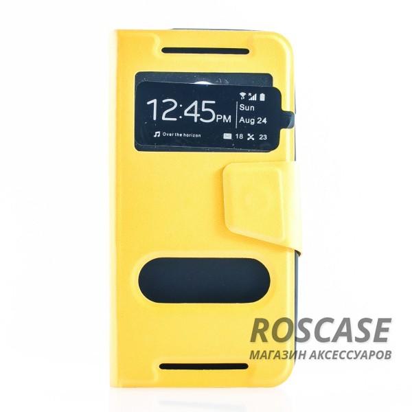 Чехол (книжка) с TPU креплением для HTC One DUAL/802d (Желтый)Описание:произведен компанией&amp;nbsp;Epik;идеально совместим с HTC One DUAL/802d;материал: искусственная кожа;тип: чехол-книжка.&amp;nbsp;Особенности:фиксация обложки магнитной застежкой;все функциональные вырезы в наличии;защита от ударов и падений;в обложке предусмотрены&amp;nbsp;окошки;трансформируется в подставку.<br><br>Тип: Чехол<br>Бренд: Epik<br>Материал: Искусственная кожа