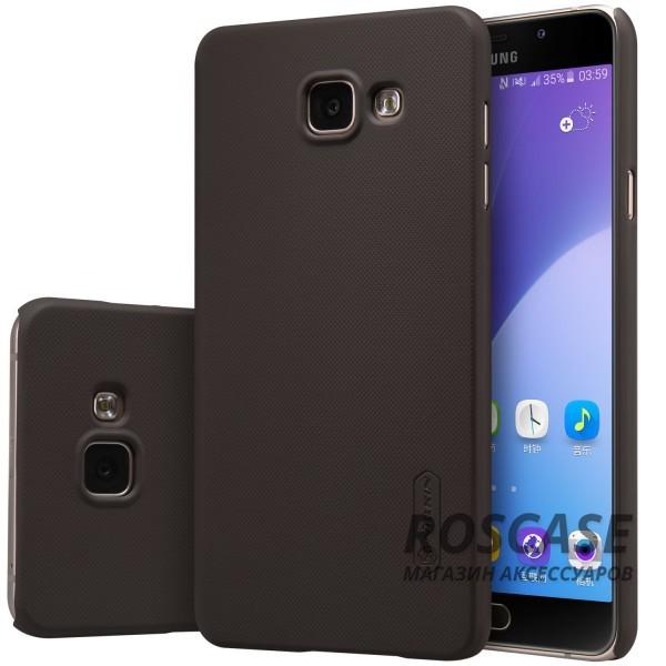 Матовый чехол для Samsung A710F Galaxy A7 (2016) (+ пленка) (Коричневый)Описание:бренд:&amp;nbsp;Nillkin;спроектирован для Samsung A710F Galaxy A7 (2016);материал: поликарбонат;тип: накладка.Особенности:на нем не остаются отпечатки пальцев;защита от механических повреждений;матовая поверхность;не деформируется;пленка в комплекте.<br><br>Тип: Чехол<br>Бренд: Nillkin<br>Материал: Поликарбонат