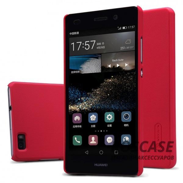 Чехол Nillkin Matte для Huawei P8 Lite (+ пленка) (Красный)Описание:бренд:&amp;nbsp;Nillkin;спроектирован для Huawei P8 Lite;материал: поликарбонат;тип: накладка.Особенности:на нем не остаются отпечатки пальцев;защита от механических повреждений;матовая поверхность;не деформируется;пленка в комплекте.<br><br>Тип: Чехол<br>Бренд: Nillkin<br>Материал: Поликарбонат