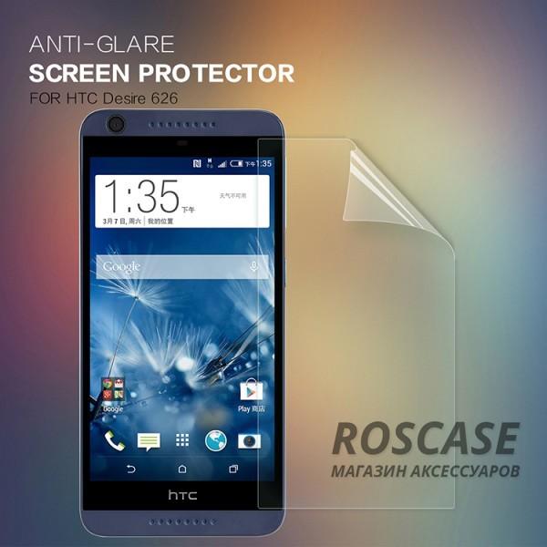Матовая антибликовая защитная пленка на экран со свойством анти-шпион для HTC Desire 626/Desire 626G+ Dual Sim (Матовая)Описание:производитель:&amp;nbsp;Nillkin;совместимость: HTC Desire 626/Desire 626G+ Dual Sim;материал: полимер;тип: матовая.&amp;nbsp;Особенности:устанавливается при помощи статического электричества;предотвращает появление бликов;не влияет на чувствительность сенсорных кнопок;свойство анти-отпечатки;не притягивает пыль.<br><br>Тип: Защитная пленка<br>Бренд: Nillkin