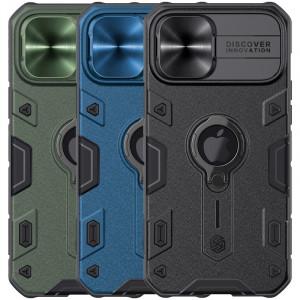 Nillkin CamShield Armor   Противоударный чехол с защитой камеры и кольцом для iPhone 12 Pro Max с отверстием под лого