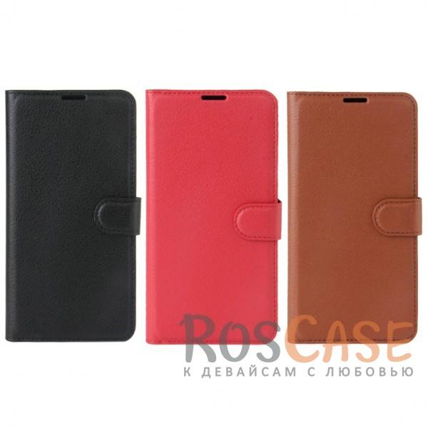 Гладкий кожаный чехол-бумажник на магнитной застежке Wallet с функцией подставки и внутренними карманами для Xiaomi Mi 5X / Mi A1Описание:совместимость - Xiaomi Mi 5X / Mi A1;материалы  -  искусственная кожа, TPU;форма  -  чехол-книжка;фактурная поверхность;предусмотрены все функциональные вырезы;кармашки для визиток/кредитных карт/купюр;магнитная застежка;защита от механических повреждений.<br><br>Тип: Чехол<br>Бренд: Epik<br>Материал: Искусственная кожа