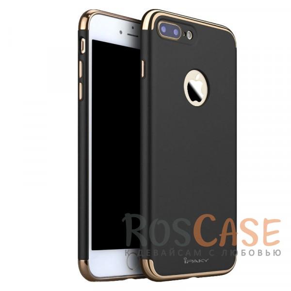 Изящный чехол iPaky (original) Joint с глянцевой вставкой цвета металлик для Apple iPhone 7 plus (5.5) (Черный)Описание:производитель - iPaky;совместим с Apple iPhone 7 plus (5.5);материал: поликарбонат;форма: накладка на заднюю панель.Особенности:блестящая окантовка;матовый;стильный дизайн;ультратонкий;защита камеры и экрана благодаря выступающим краям;надежная фиксация.<br><br>Тип: Чехол<br>Бренд: iPaky<br>Материал: TPU