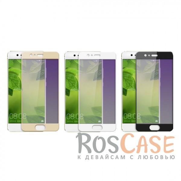 Ультратонкое защитное стекло с цветной рамкой на весь экран с олеофобным покрытием для Huawei P10 PlusОписание:совместимо с&amp;nbsp;Huawei P10 Plus;полностью закрывает экран;цветная рамка;ультратонкое - 0,33 мм;высокая прочность 9H;олеофобное покрытие анти-отпечатки.<br><br>Тип: Защитное стекло<br>Бренд: Epik