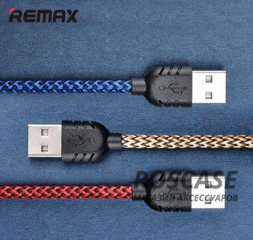 фото дата кабель (Плетеный) Remax USB to MicroUSB