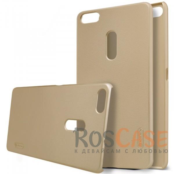 Матовый чехол для Asus Zenfone 3 Ultra (ZU680KL) (+ пленка) (Золотой)Описание:бренд&amp;nbsp;Nillkin;совместим с Asus Zenfone 3 Ultra (ZU680KL);материал: поликарбонат;рельефная фактура;тип: накладка;в наличии все функциональные вырезы;закрывает заднюю панель и боковые грани;не скользит в руках;защищает от ударов и царапин.<br><br>Тип: Чехол<br>Бренд: Nillkin<br>Материал: Поликарбонат