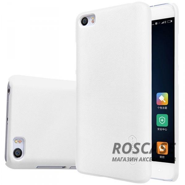 Чехол Nillkin Matte для Xiaomi MI5 / MI5 Pro (+ пленка) (Белый)Описание:производитель -&amp;nbsp;Nillkin;материал - поликарбонат;совместим с Xiaomi MI5 / MI5 Pro;тип - накладка.&amp;nbsp;Особенности:матовый;прочный;тонкий дизайн;не скользит в руках;не выцветает;пленка в комплекте.<br><br>Тип: Чехол<br>Бренд: Nillkin<br>Материал: Поликарбонат