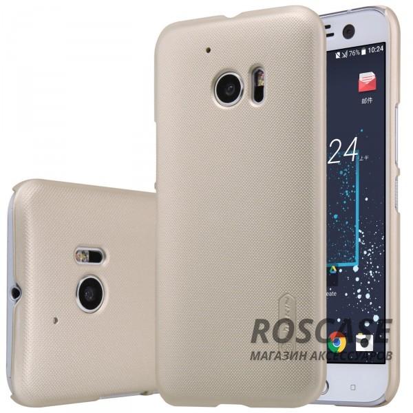 Чехол Nillkin Matte для HTC 10 / 10 Lifestyle (+ пленка)Описание:бренд:&amp;nbsp;Nillkin;спроектирован для HTC 10 / 10 Lifestyle;материал: поликарбонат;тип: накладка.Особенности:не скользит в руках благодаря рельефной поверхности;защищает от повреждений;прочный и долговечный;легко устанавливается и снимается;пленка для защиты экрана в комплекте.<br><br>Тип: Чехол<br>Бренд: Nillkin<br>Материал: Поликарбонат