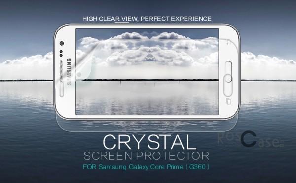Защитная пленка Nillkin Crystal для Samsung G360H/G361H Galaxy Core Prime Duos (Анти-отпечатки)Описание:компания-производитель:&amp;nbsp;Nillkin;разработана специально для Samsung G360H/G361H Galaxy Core Prime Duos;материал: полимер;тип: защитная пленка.&amp;nbsp;Особенности:прозрачная;олеофобное покрытие (анти-отпечатки);не влияет на чувствительность сенсора;придает изображению четкость и яркость;не желтеет.<br><br>Тип: Защитная пленка<br>Бренд: Nillkin