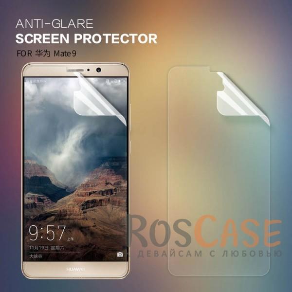 Матовая антибликовая защитная пленка на экран со свойством анти-шпион для Huawei Mate 9Описание:бренд:&amp;nbsp;Nillkin;спроектирована для Huawei Mate 9;материал: полимер;тип: матовая защитная пленка.&amp;nbsp;<br><br>Тип: Защитная пленка<br>Бренд: Nillkin