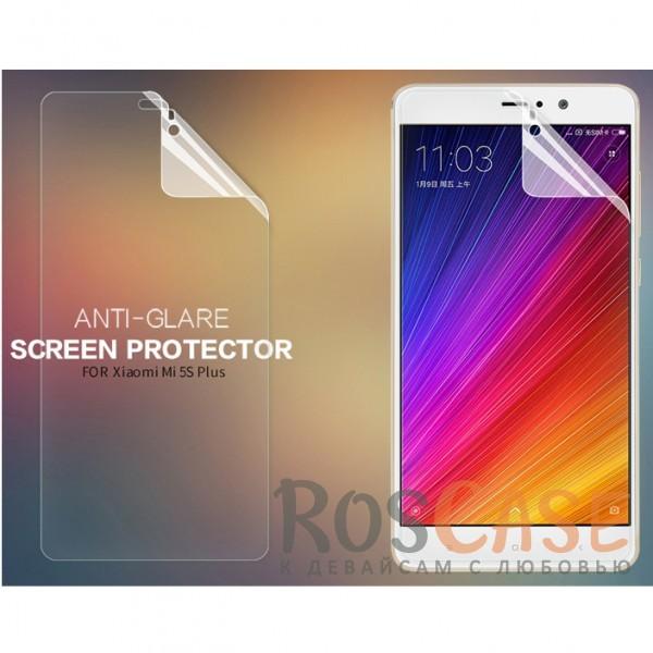 Nillkin Matte | Матовая защитная пленка для Xiaomi Mi 5s PlusОписание:производство компании&amp;nbsp;Nillkin;предназначена для Xiaomi Mi 5s Plus;материал: полимер;тип: матовая пленка;ультратонкая;защищает от царапин и потертостей;не влияет на отзыв сенсорных кнопок;размер пленки:&amp;nbsp;149.2*71.43 мм.<br><br>Тип: Защитная пленка<br>Бренд: Nillkin