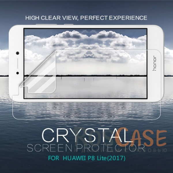 Прозрачная глянцевая защитная пленка Nillkin на экран с гладким пылеотталкивающим покрытием для Huawei P8 Lite (2017) (Анти-отпечатки)Описание:бренд&amp;nbsp;Nillkin;совместимость - Huawei P8 Lite (2017);материал: полимер;тип: прозрачная пленка;ультратонкая;защита от царапин и потертостей;фильтрует УФ-излучение;размер пленки -&amp;nbsp;137*64,5 мм.<br><br>Тип: Защитная пленка<br>Бренд: Nillkin