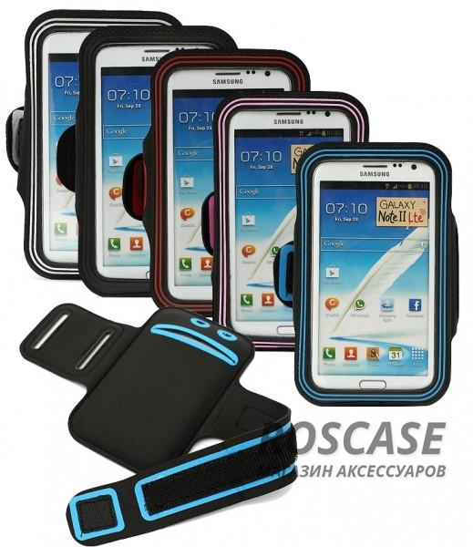 фото неопреновый наручный держатель для iPhone 6 Plus (5,5)/A700/ZenFone 2/Meizu M1 Note (151,1х80,5х9,4)