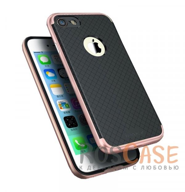 Чехол iPaky TPU+PC для Apple iPhone 7 (4.7) (Черный / Rose Gold)Описание:производитель - iPaky;совместим с Apple iPhone 7 (4.7);материал: термополиуретан, поликарбонат;форма: накладка на заднюю панель.Особенности:эластичный;рельефная поверхность;прочная окантовка;ультратонкий;надежная фиксация.<br><br>Тип: Чехол<br>Бренд: Epik<br>Материал: TPU