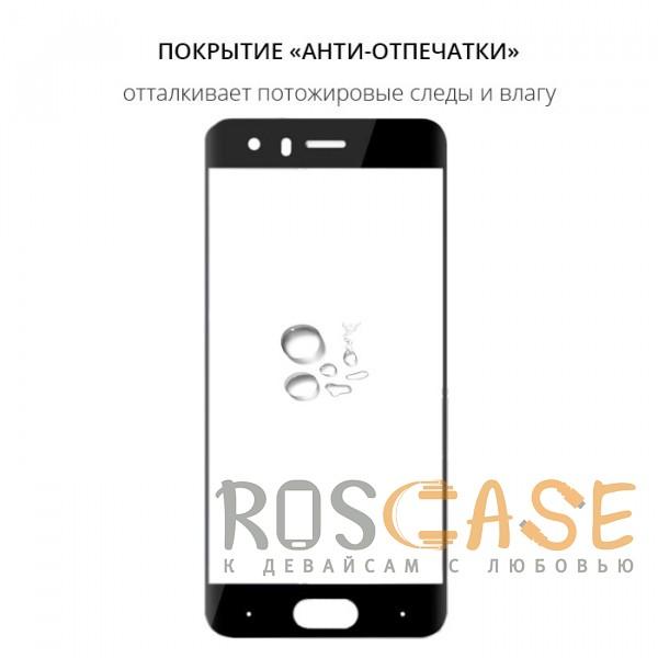 Изображение Черный Защитное стекло с цветной рамкой на весь экран для Huawei Honor 9