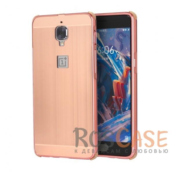 Защитный металлический бампер со вставкой для OnePlus 3 / OnePlus 3T (Розовый)<br><br>Тип: Чехол<br>Бренд: Epik<br>Материал: Металл