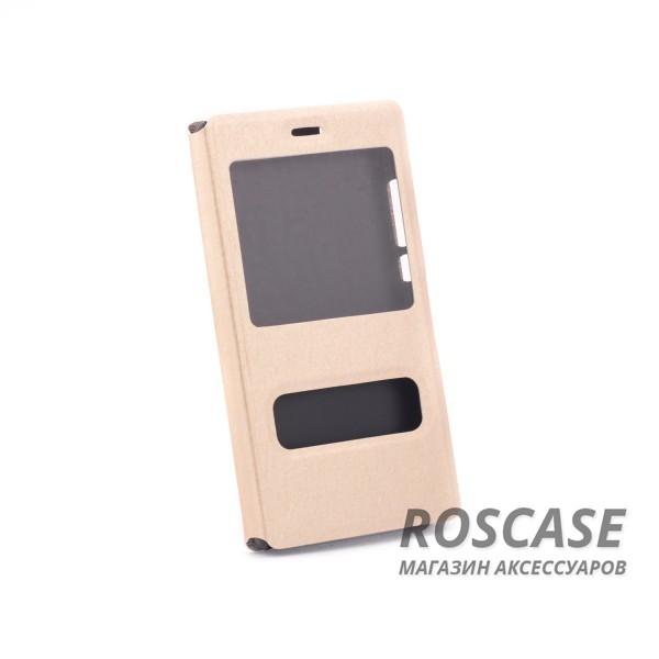 Чехол (книжка) с PC креплением для Huawei P8 Lite (Золотой)Описание:бренд&amp;nbsp;Epik;совместимость: Huawei P8 Lite;материал: искусственная кожа;тип: чехол-книжка.&amp;nbsp;Особенности:фиксация обложки магнитной застежкой;все функциональные вырезы в наличии;защита от ударов и падений;не скользит в руках;окошки в обложке;трансформируется в подставку.<br><br>Тип: Чехол<br>Бренд: Epik<br>Материал: Искусственная кожа