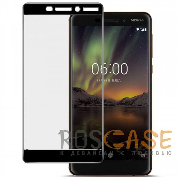 Mocolo (full glue) | Защитное стекло для Nokia 6.1 с полной проклейкой на весь экран (Черное)