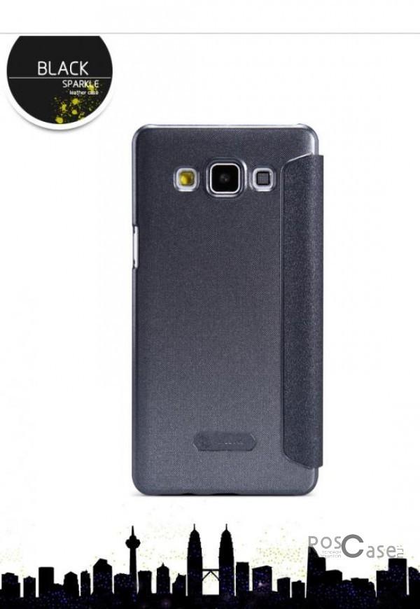 Кожаный чехол (книжка) Nillkin Sparkle Series для Samsung A500H / A500F Galaxy A5  (Черный)Описание:Изготовлен компанией&amp;nbsp;Nillkin;Спроектирован персонально для Samsung A500H / A500F Galaxy A5;Материал: синтетическая высококачественная кожа и полиуретан;Форма: чехол в виде книжки.Особенности:Исключается появление царапин и возникновение потертостей;Восхитительная амортизация при любом ударе;Фактурная поверхность;Элегантное интерактивное окошко Smart window;Не подвержен деформации;Функция Sleep mode.<br><br>Тип: Чехол<br>Бренд: Nillkin<br>Материал: Искусственная кожа