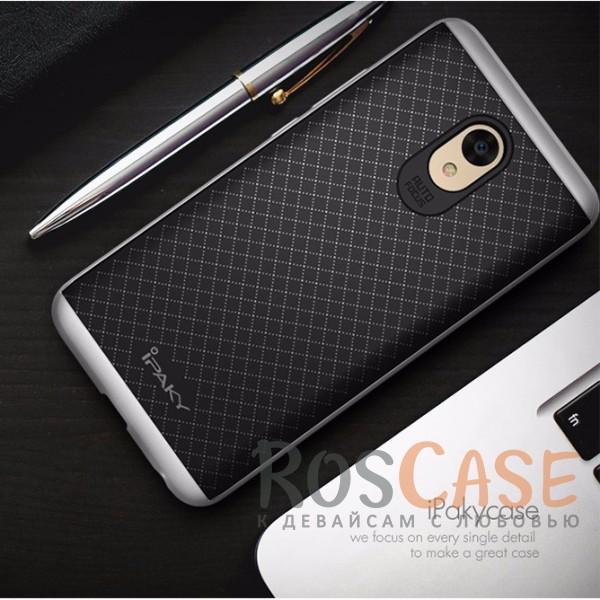 Фотография Черный / Серебряный iPaky Hybrid | Противоударный чехол для Meizu M5
