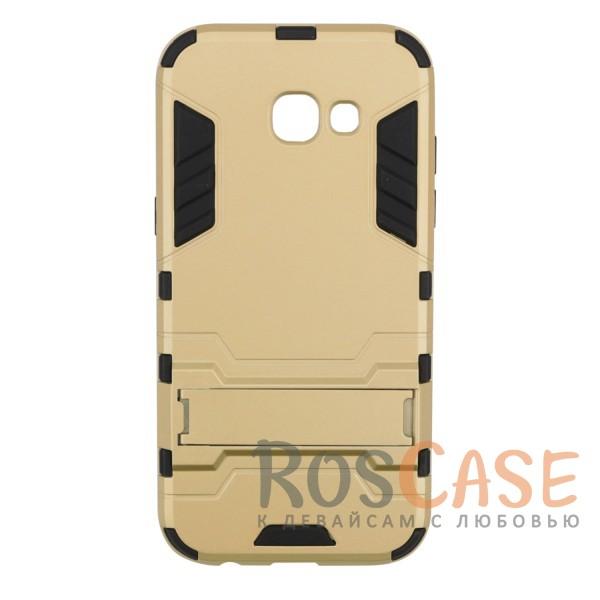 Ударопрочный чехол-подставка Transformer для Samsung A520 Galaxy A5 (2017) с мощной защитой корпуса (Золотой / Champagne Gold)Описание:ударопрочный аксессуар с функцией подставки;чехол разработан для Samsung A520 Galaxy A5 (2017);материалы - термополиуретан, поликарбонат;тип - накладка.<br><br>Тип: Чехол<br>Бренд: Epik<br>Материал: TPU