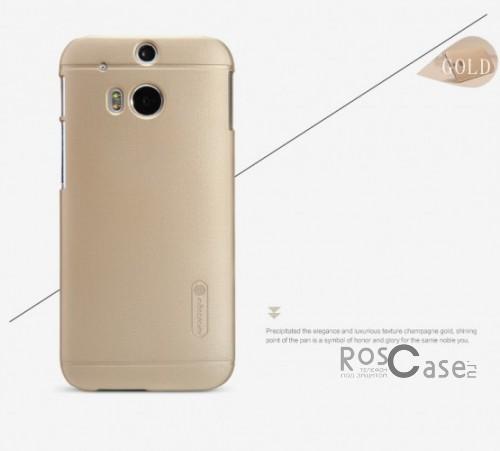 Чехол Nillkin Matte для HTC New One 2 / M8 (+ пленка) (Золотой)Описание:Чехол изготовлен компанией&amp;nbsp;Nillkin;Спроектирован для модели смартфона HTC New One 2 / M8;При изготовлении использовался пластик;Форма  -  накладка.Особенности:Изысканный и стильный дизайн;Ультратонкая структура;Исключена возможность появления царапин и потертостей;Разнообразная цветовая палитра;В комплекте находится защитная пленка.<br><br>Тип: Чехол<br>Бренд: Nillkin<br>Материал: Поликарбонат