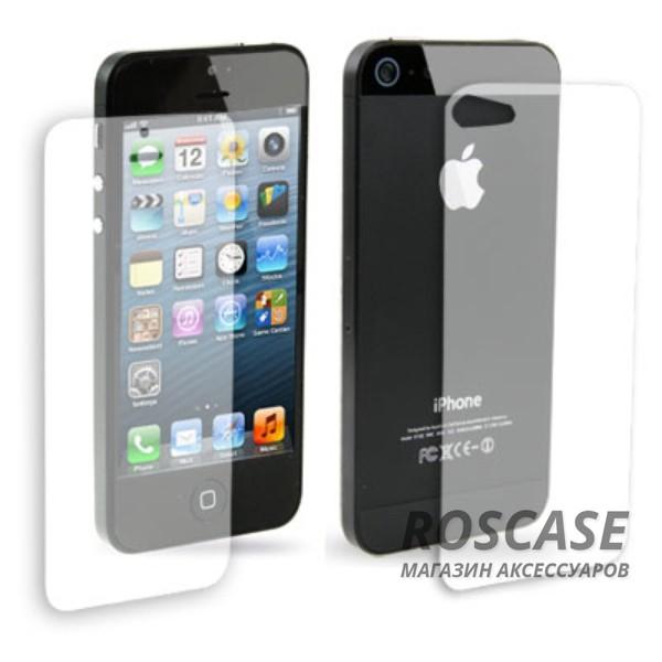 фото защитная пленка Auris (на обе стороны) для Apple iPhone 5/5S/5SE/5C